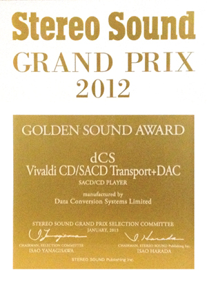 Golden Sound 2012